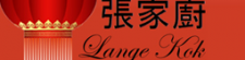 Lange kok logo