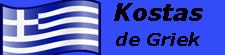 Eten bestellen - Kostas de Griek