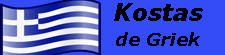 Kostas De Griek
