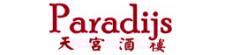 Paradijs logo