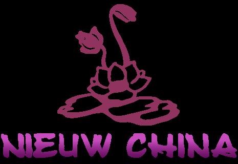 Nieuw China-avatar