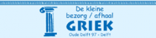 De Kleine Bezorg Griek logo