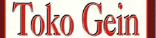 Toko Gein logo