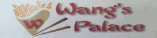 Wang's Palace logo