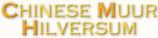 De Chinese Muur logo