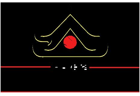 Sushi Kotei