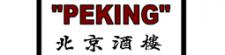 Peking Groningen