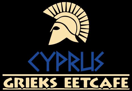 Cyprus Grieks Eethuis