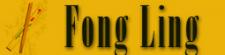 Fong Ling logo