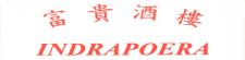 Indrapoera Gorredijk logo