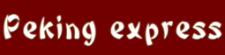 Peking Express logo