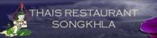 Songkhla logo