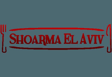 Shoarma El Aviv