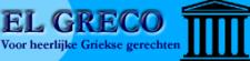 El Greco logo