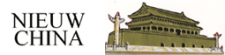 Nieuw China logo