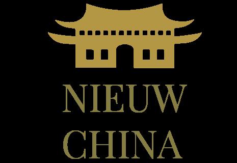 Chinees Indisch Restaurant Nieuw China