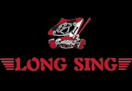 Long Sing Leeuwarden