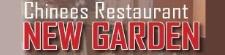 Eten bestellen - Aziatisch restaurant New Garden