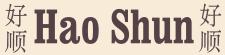 Hao Shun Chinees Restaurant logo