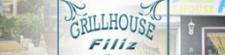 Filiz logo