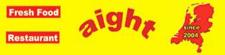 Fresh Food Aight logo