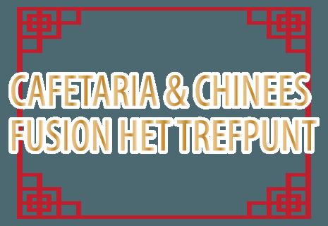 Cafetaria & Chinees Fusion Het Trefpunt