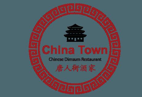 China Town Dim Sum
