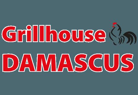 Grillhouse Damascus