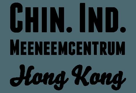 Chin. Ind. Meeneemcentrum Hong Kong