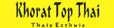 Khorat Top Thai Amsterdam