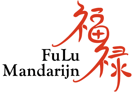 Fulu Mandarijn