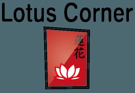 Lotus Corner Mikaku