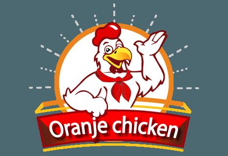 Oranje Chicken