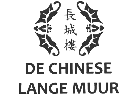 De Chinese Lange Muur