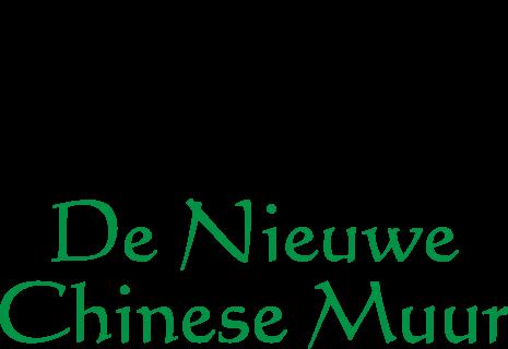 Chinees-Indisch Specialiteiten Restaurant de Nieuwe Chinese Muur