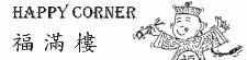Happy Corner logo