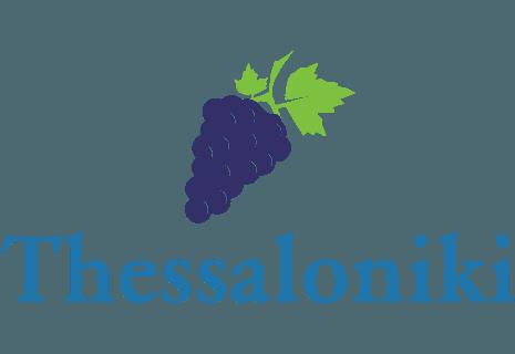 Restaurant Thessaloniki