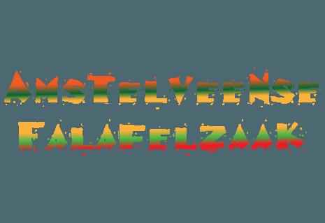 Amstelveense Falafelzaak