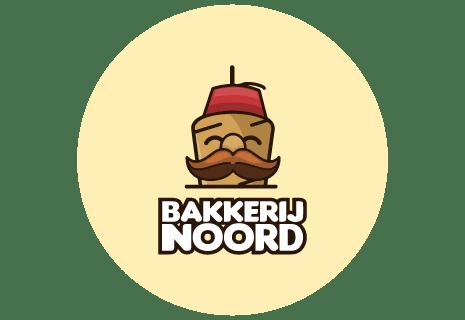 Noord Firat