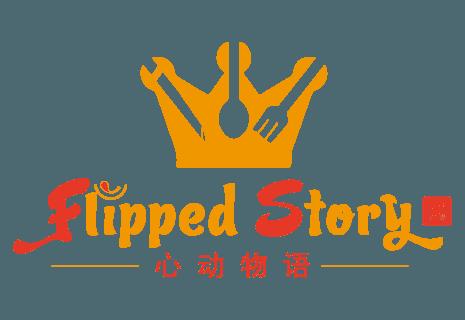 Flipped Story