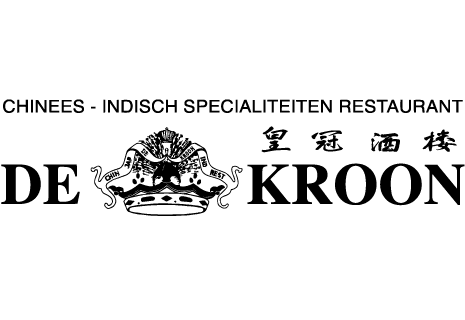 Chinees-Indisch Restaurant 'De Kroon'