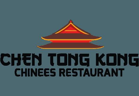 Chinees Restaurant Chen Tong Kong
