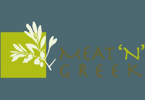 Meat 'n' Greek