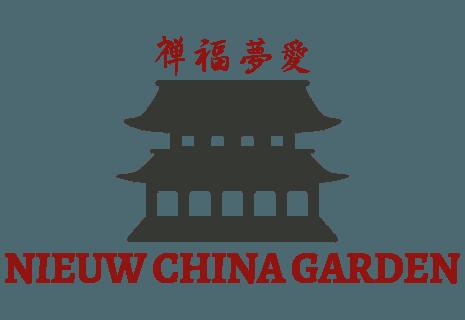 Chinees-Indisch Restaurant Nieuw China Garden