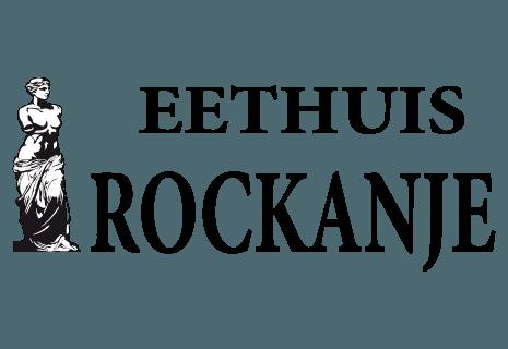 Eethuis Rockanje