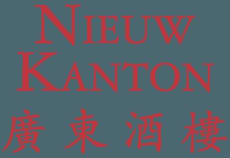Chinees Indische Specialiteiten Restaurant Nieuw Kanton