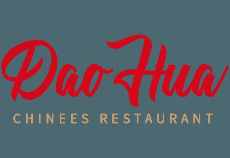 Chinees Restaurant Dao Hua
