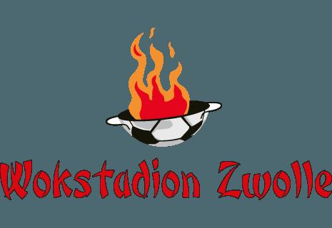 Wokstadion Zwolle