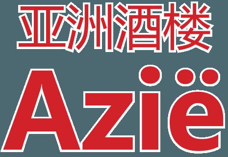Chinees Restaurant Azië