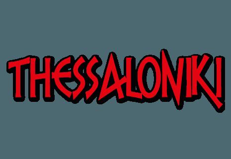 Nieuw Thessaloniki